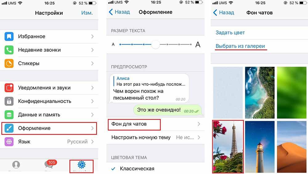 Как поменять фон на фото бесплатно через приложение | 566x1000