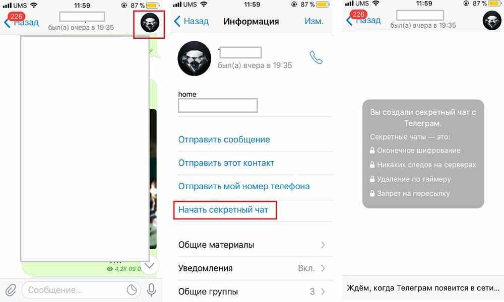 Слив 18 Телеграм