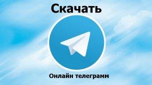 Прогнозы на спорт телеграмм каналы бесплатно ставки муж тото